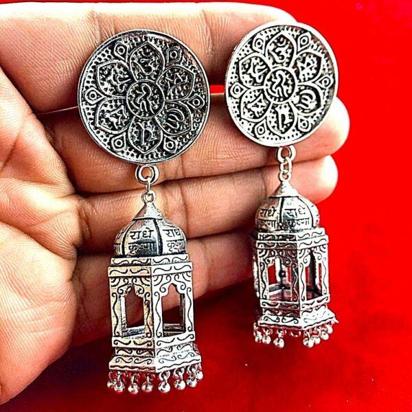 Indian Hindu Mantra Radhe Krishna Silver Oxidized Mughal beautiful Earrings