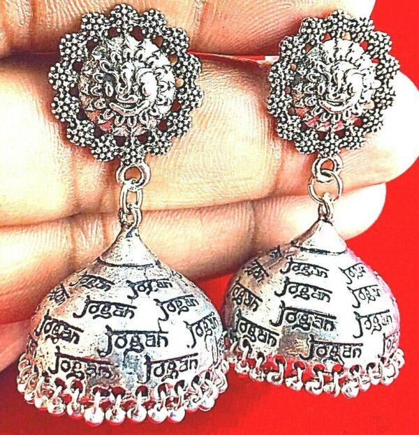 Lord Ganesha Party Wear Wedding Gift Silver Oxidized Mugal Jhumka Jhumki Earring