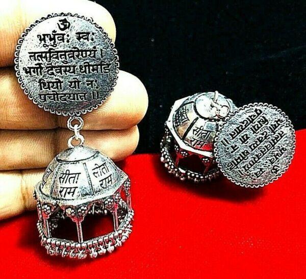 Indian Hindu Mantra Bollywood Silver Oxidized Mugal Jhumka Jhumki Earrings