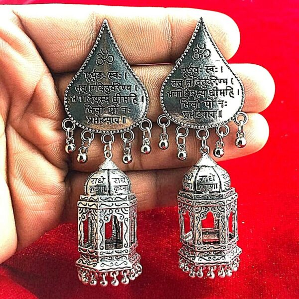 Silver Oxidized Earring Mugal Jhumka Indian Kashmiri Traditional Bollywod Jhumki