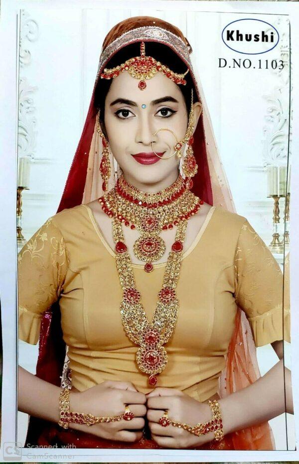 Ethnic Indian Bollywood Rani Haar Wedding Bridal Gold Plated Jewelry Set