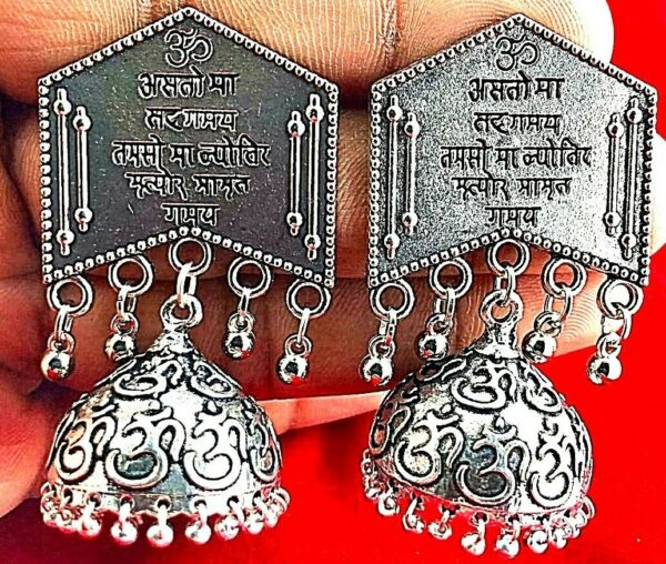 Tribal Indian Traditional Bollywood Silver Plated Oxidized Mugal Jhumki Earringa