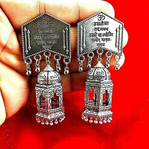 Ethnic Jhumka India Earrings Traditional Silver Oxidized Bollywood Women Jewelry