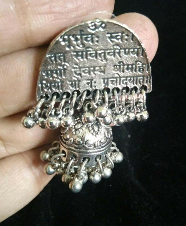 Tribal Indian Kashmir Oxidized Mughal Jhumka German silver Plated Bollywood